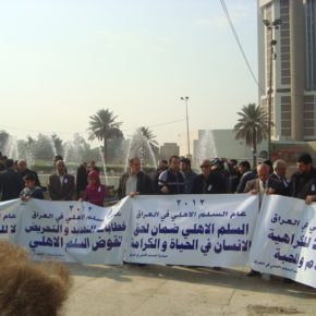 2012: a Year of Civic Peace in Iraq!