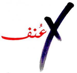 LaOnf logo