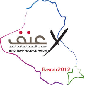 Invitation to the Second Iraqi Non Violence Forum