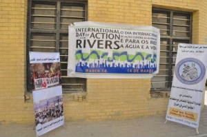 Baghdad's Al-Mutannabi Street on the International Day of Action for Rivers, 14 March 2013.