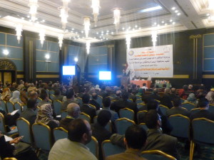 Basra workshop on 15 February 2014