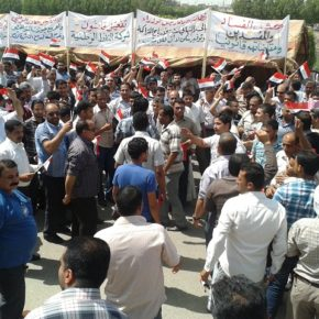 A Call for International Solidarity with Basra Protests
