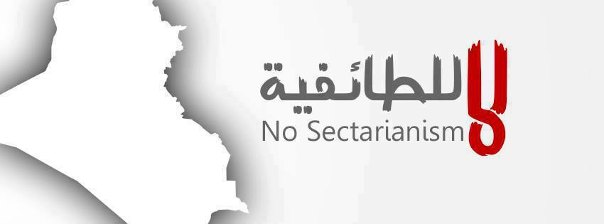 No sectarianism