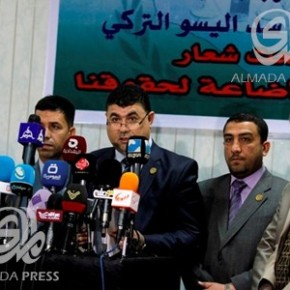 Iraqi Jurists Union Call to Prevent the C