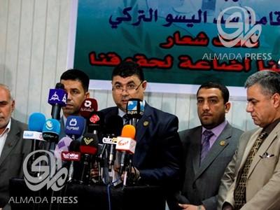 Iraqi Jurist Union