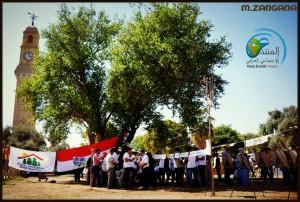 Qushla_garden_ISF