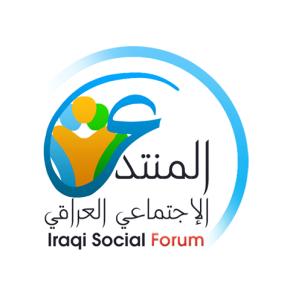 Registration Form for Internationals - Iraqi Social Forum 2015