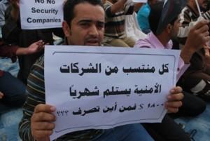 No for PMSCs in Basra.jpg-02 -  2011