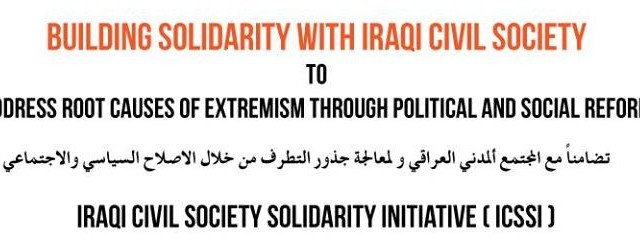Iraqi and international civil society gather in Oslo for the 2014 ICSSI Conference