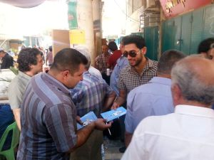 Press Freedom Advocacy Association in Iraq- activities in Baghdad