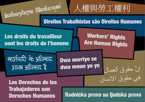 worker_rights