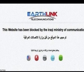 The Ministry of Communications Continue to Withhold Iraqi and Arab News Websites