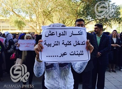 College of Education for Girls in Baghdad Protest against the Transfer of 19 Qualified Male Professors, while Security Forces Prevent Media Coverage