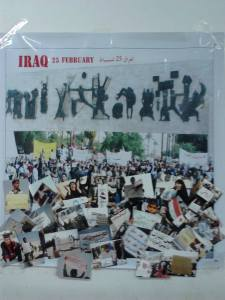 Poster of the Iraqi Day of Rage prepared for the WSF