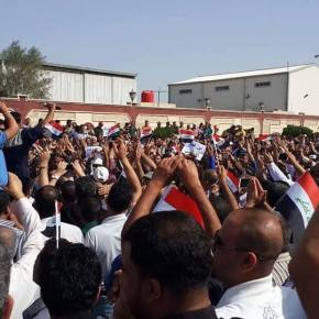 Solidarity Center : Iraqi Trade Unions Continue Their Ongoing Struggle for Rights