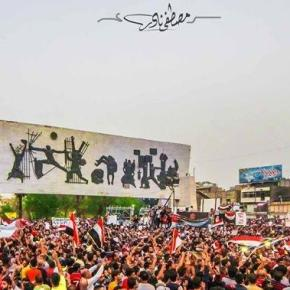 Call for solidarity with Iraqi demonstrations