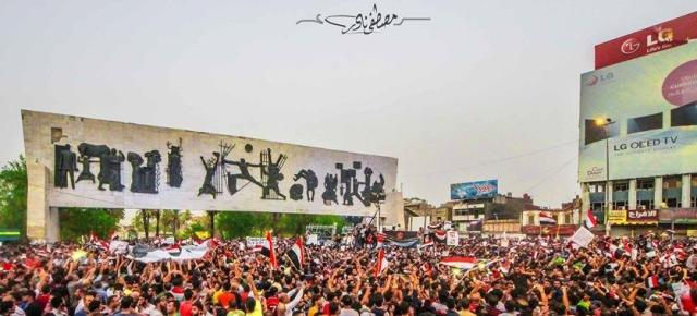 Iraqi Social Forum: Victory of anti-corruption protests in Iraq
