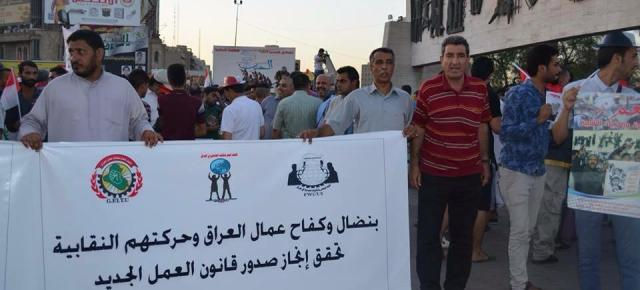 ICSSI Congratulates The workers of Iraq on The Historic Victory in Winning Their rights and The Passage of a New Labor Law