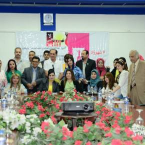 The Iraqi Women Journalists Forum Breaks the Silence about Sexual Harassment of Girls and Women in Iraq