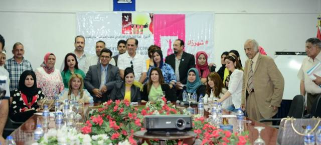 The Iraqi Women Journalists Forum Breaks the Silence about the Sexual Harassment of Girls and Women in Iraq