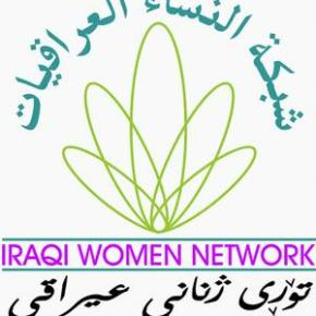 Statement of Iraqi Women Network in Commemoration of 15th Anniversary of UN Res. 1325