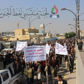 The Employee Commission of the Southern Oil Company: The state of the Southern Oil Company and, more broadly, the entire Oil Sector within Iraq is Deteriorating