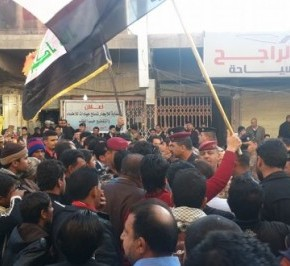 A Shocking Attack on Peaceful Protesters in Nasiriyah — We Demand that the Offenders be held Accountable!