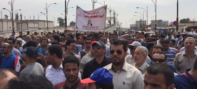 The Employees of the Oil Sector in Basra Demand for a Professional and Independent Minister, and Criticize the Licensing Rounds