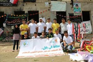 Sports against violence Bablyon