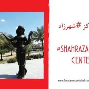 Shahrazad Services Center for Women Human Rights Defenders, Sees the Light in Baghdad
