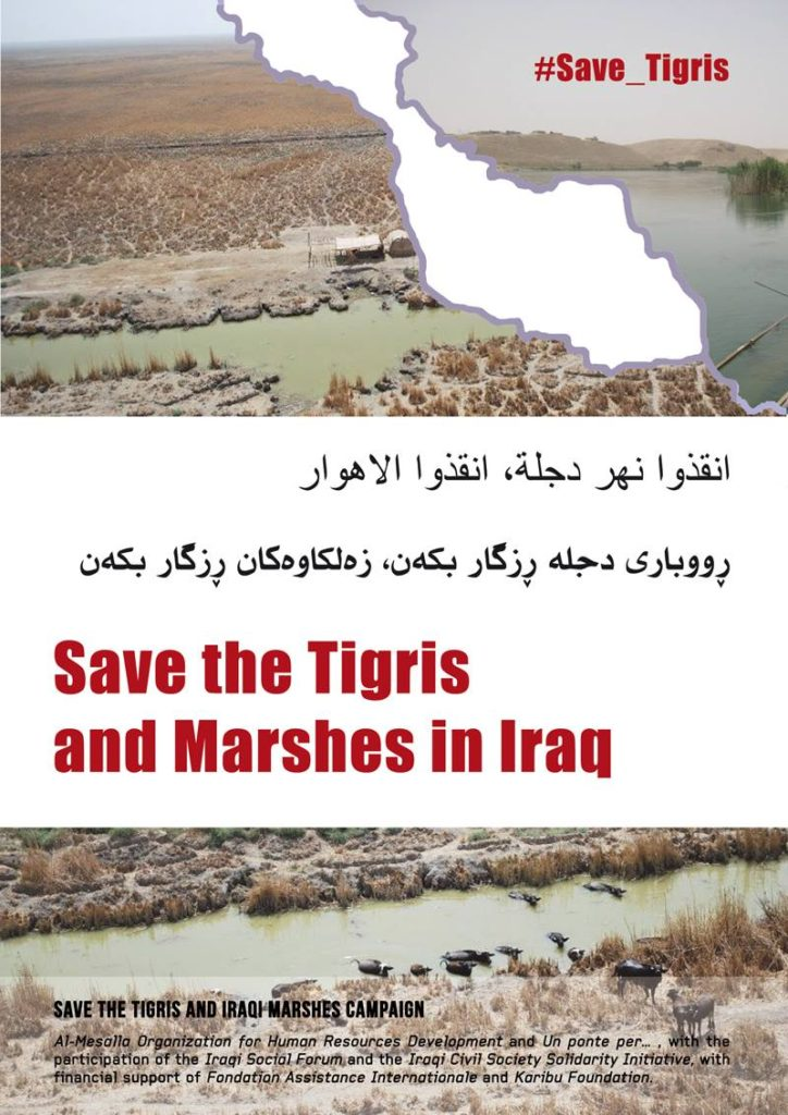 Save the Tigris