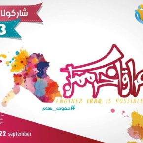 Rights and Peace: the 3rd Session of the Iraqi Social Forum on 22-24 Sept. in Baghdad