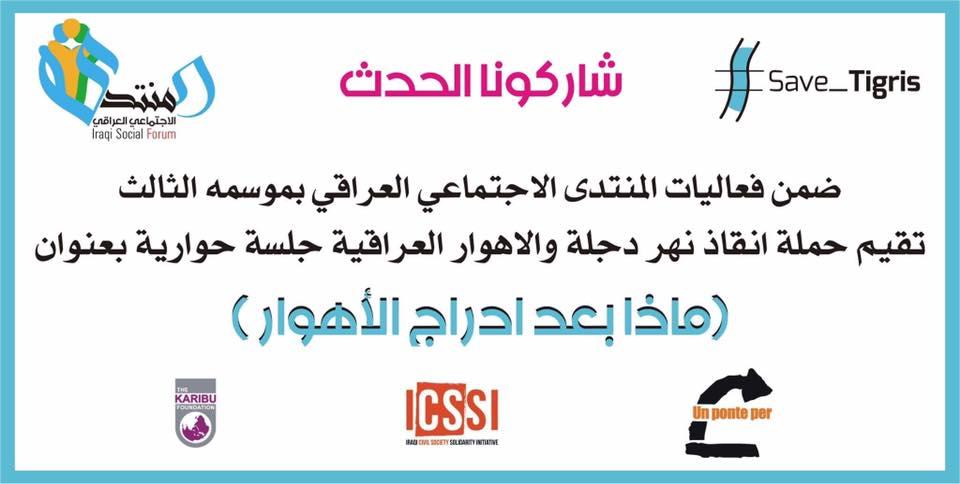 isf-workshop1