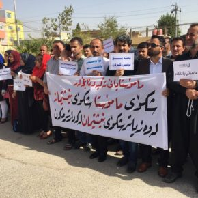 Thousands protest across Kurdistan Region to demand salaries and end to austerity measures