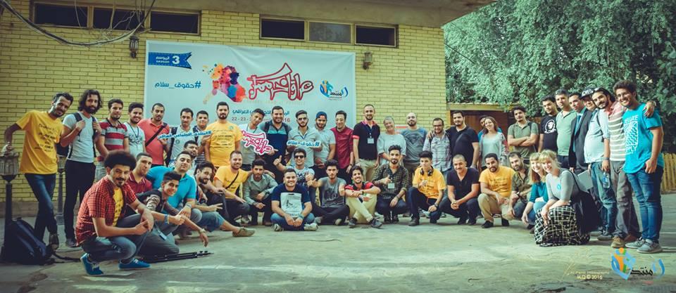 isf-team