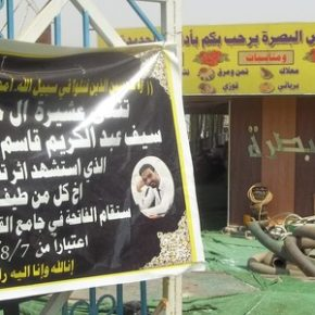 House Of The Devil? Religious Extremists Bomb Cafes In Basra Because They Employ Women