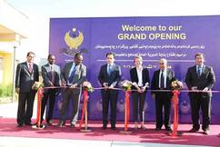 The opening of the National Curricula and Assessment Center in Erbil