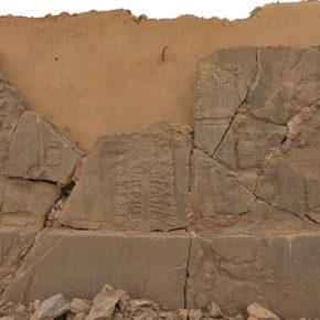 Who is Responsible for Destruction of Iraq's Cultural Heritage?