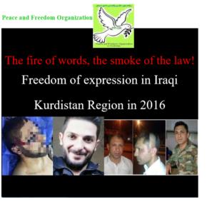 """Report """"Freedom of Expression in Iraqi Kurdistan Region in 2016"""""""