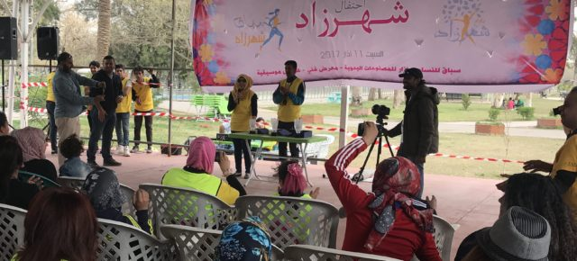 The Celebration of International Women's Day in Iraq at Shahrazad Festival