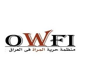 """Women's Freedom Organization in Iraq Demands to Amend the """"Family Violence Protection Law"""""""