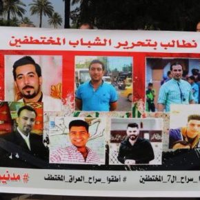 Civil Society Demands Accountability for the Kidnapping and Torture of 7 Students in Baghdad - International Solidarity Needed Now