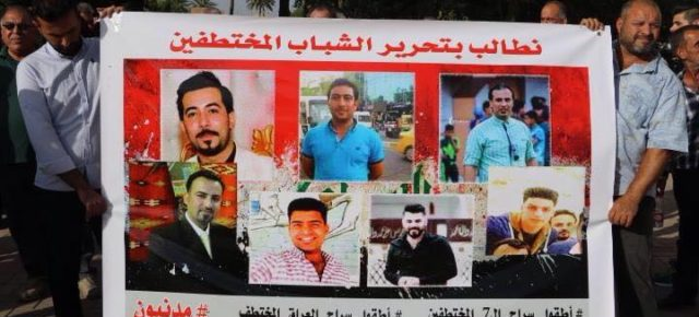 Civil society demands accountability for the kidnapping and torture of 7 students in Baghdad! International solidarity needed now!