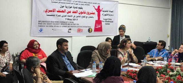 Anti-Domestic Violence Law,  Shahrazad Seminar in Baghdad