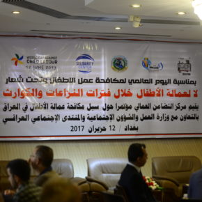 Broad Social Partnership Formed to Combat Child Labor in Iraq