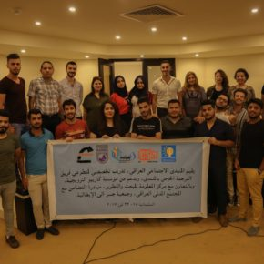 A Training by the Iraqi Social Forum Ignites Youthful Energy and Creates an Interpretation Team