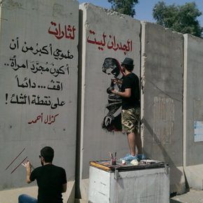 Iraqi Poets Reclaim Streets