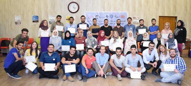 A Training for Humat Dijlah Activists in Preparation for the Regional Water Forum