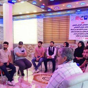 Maysan's Social Forum Non-Violent Action