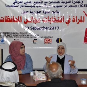 Civil Society Enabling Women's Participation in Provincial and District Councils in Iraq
